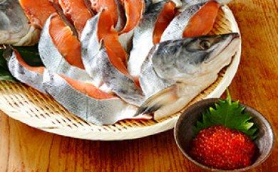 大手百貨店も扱う「新巻鮭姿切身と醤油いくらセット」 イメージ
