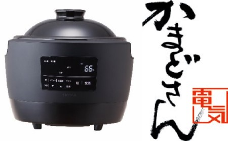 かまどさん電気(1~3合炊き) イメージ