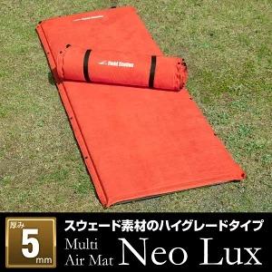 マルチエアマットNeoLux(枕セット) イメージ