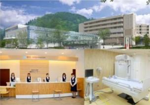 クイックドック(人間ドック)利用券 【稲城市立病院健診センター】