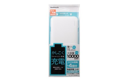 iPhone スマホ 急速充電 大容量 10,000mA バッテリーWH イメージ