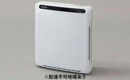 空気清浄機ホコリセンサー付 PMAC-100-S