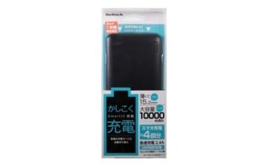 iPhone スマホ 急速充電 大容量 10,000mA バッテリー