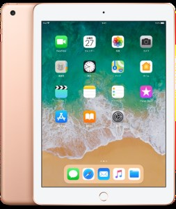 iPad(Wi-Fi 128GB – ゴールド) イメージ