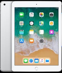 iPad(Wi-Fi 128GB – シルバー) イメージ