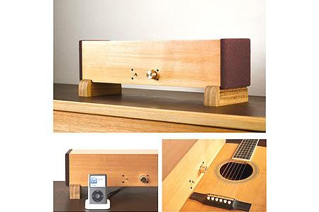 < スピーカー > Ittai 楽器素材でつくる木製の一体型ステレオ イメージ