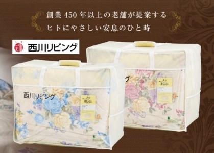 西川リビング羽毛掛けふとん(ピンク) イメージ