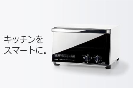 ミラーガラスオーブントースター (TS-4047W) イメージ