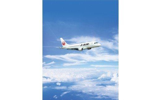 JALパッククーポン券 イメージ