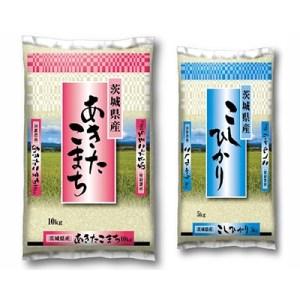 稲敷産食べ比べセット15kg(あきたこまち10kg+コシヒカリ5kg) 【寄付金額:15,000円】 イメージ