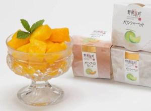 【メガヒット!いつでもマンゴー】冷え冷えマンゴーちゃん