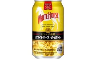 キリン ホワイトホース ハイボール 350ml×1ケース(24本)