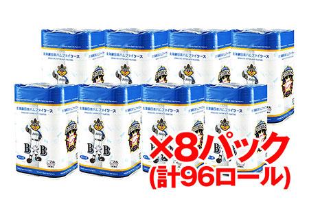 北海道日本ハムファイターズトイレットペーパー8パック(96ロール) イメージ