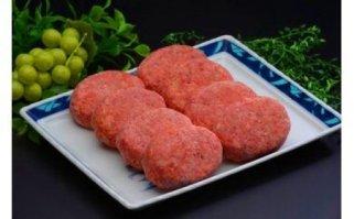 佐賀県伊万里市 伊万里牛ハンバーグ