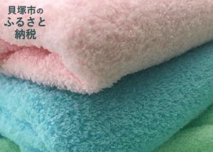 【大阪泉州タオル】バスタオル1枚&フェイスタオル2枚セット