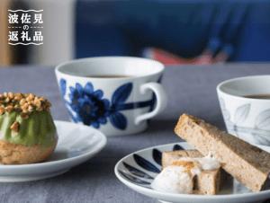 【波佐見焼】デイジー(青・グレー)マグカップ&ソーサー&プレートセット【西山】