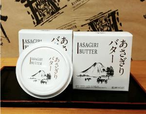 あさぎり手造りバター 2個セット
