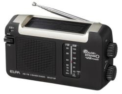 充電式AM/FM スピーカーラジオ