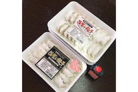 本格生餃子「佐賀ん餃子」食べ比べセット  イメージ