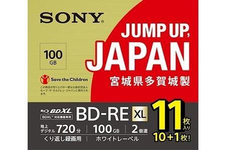 ソニービデオ用ブルーレイディスク 3層(100GB)11枚パック イメージ