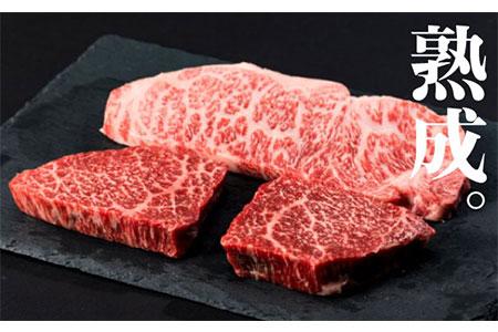 飛騨の牧場で育った熟成飛騨牛『山勇牛』堪能ステーキセット イメージ