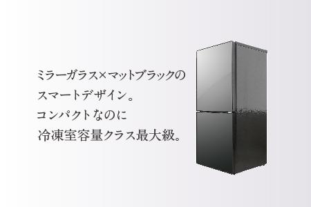 2ドア冷凍冷蔵庫 110L (HR-EJ11B) イメージ