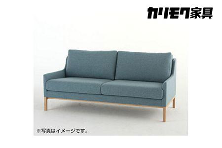 [カリモク家具]布張りソファ/デザイナーズソフ イメージ