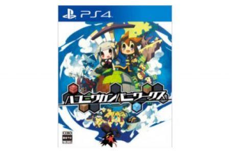 PS4 ハコニワカンパニワークス  イメージ