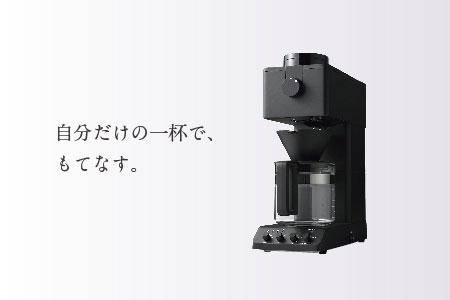 全自動コーヒーメーカー 6カップ(CM-D465B) イメージ