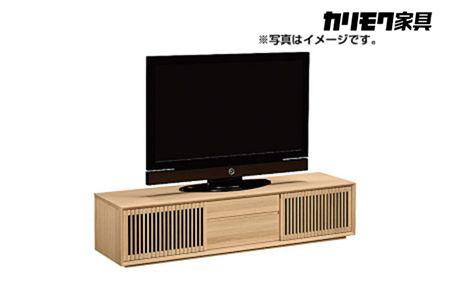 カリモク家具 TVボード/テレビ台 テレビボード  イメージ