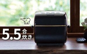 象印圧力IH炊飯ジャー【最高峰】「炎舞炊き」NWLA10-BZ 5.5合炊き 黒漆