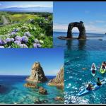 北海道奥尻町のふるさと納税のご紹介