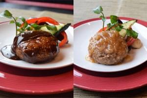 米沢牛ハンバーグセット(和風・ポルチーニ)