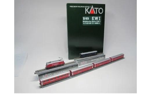 Nゲージ 雄大なアルプスを望む。スイス・レ―ティッシュ鉄道展示セット イメージ
