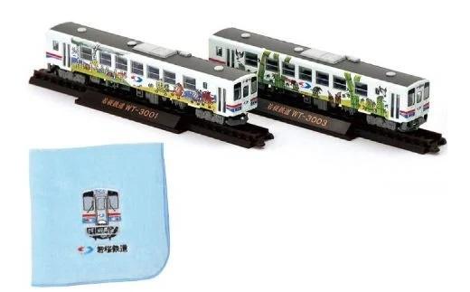 若桜鉄道車両模型2両・ハンカチセット イメージ