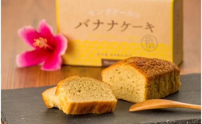 バナナケーキ イメージ