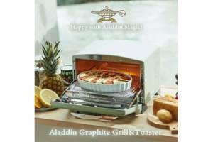 【約1~3ヶ月後お届け】アラジン グラファイトグリル&トースター【4枚焼】(グリーン)