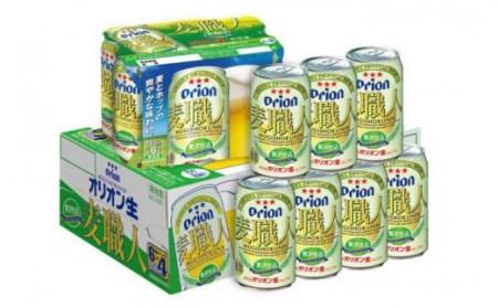 オリオン麦職人<350ml×24缶>【発泡酒】 イメージ