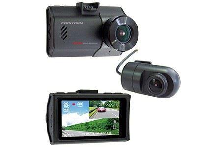 ドライブレコーダー 2カメラ 200万画素 FC-DR220WW イメージ
