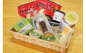 とよとみの美味しいが豊富に詰まった幸せ小箱 寄付金額20,000円