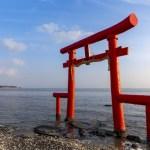 佐賀県太良町のふるさと納税のご紹介
