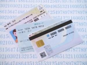 マイナンバーカード(通知カード+本人確認書類)