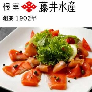天然紅鮭のスモークサーモン40g×6