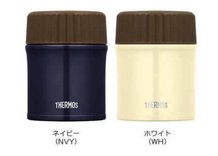 Thermosrakuten2