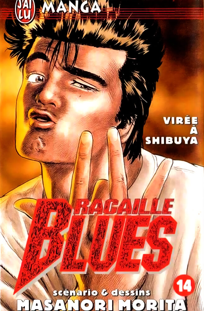 Racaille_Blues_14_couverture