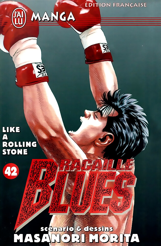 Racaille_Blues_42_couverture