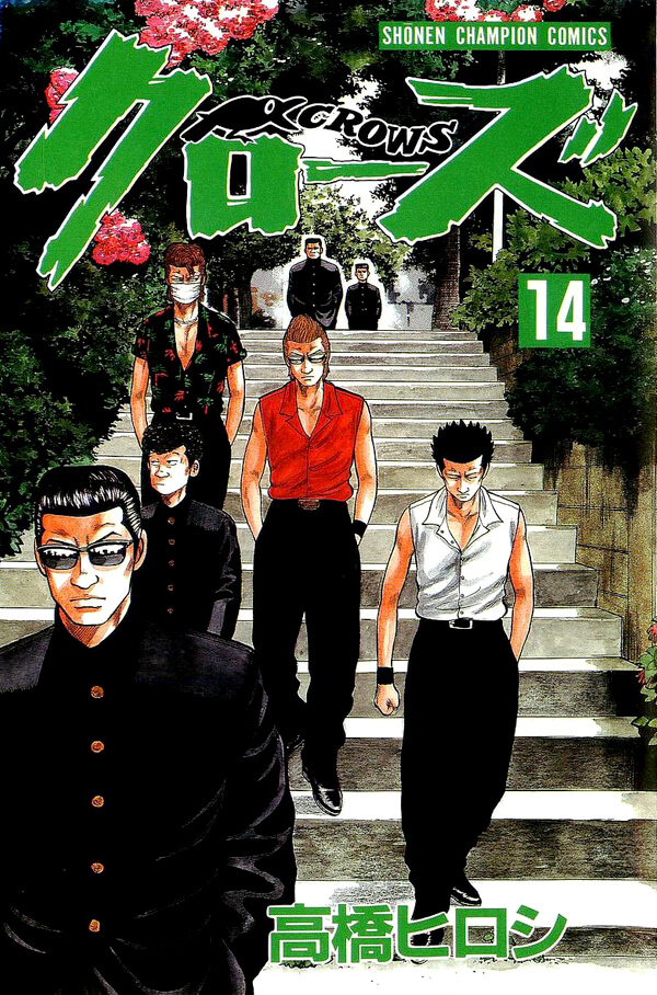 CROWS Manga Volume 14 Couverture jp www.FuryoGang.com