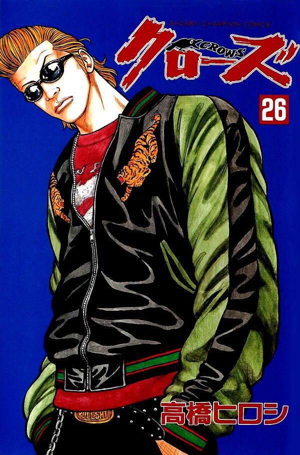 CROWS Manga Volume 26 Couverture jp www.FuryoGang.com