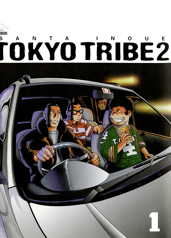 Tokyo Tribe 2 Manga Volume 01 Couverture jp www.FuryoGang.com