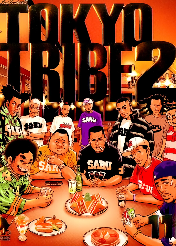 Tokyo Tribe 2 Manga Volume 11 Couverture jp www.FuryoGang.com